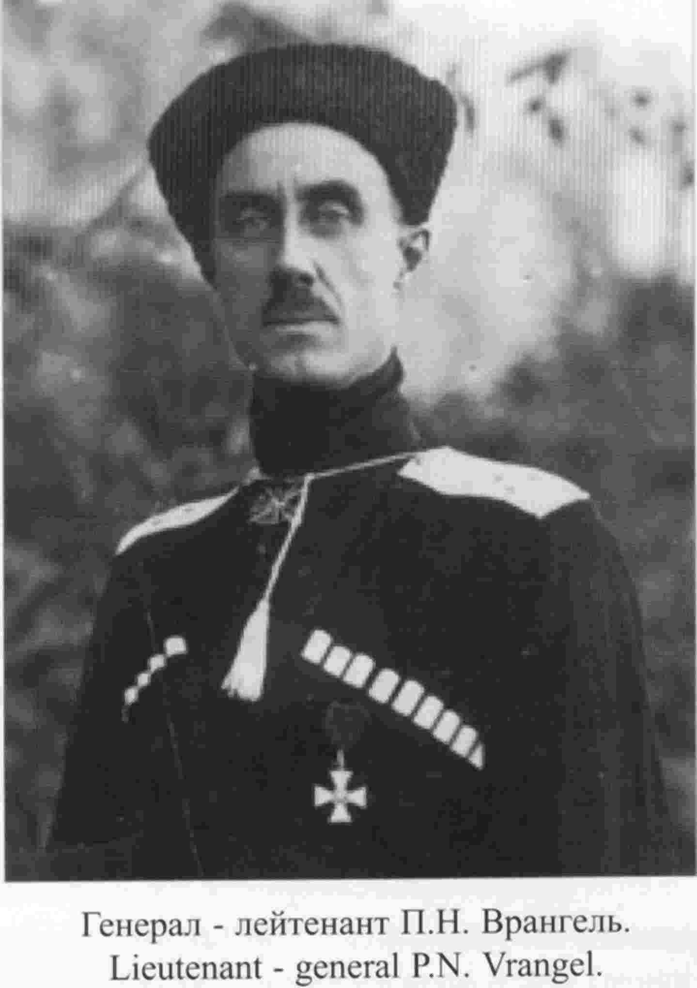 Генерал и его армия георгий владимов